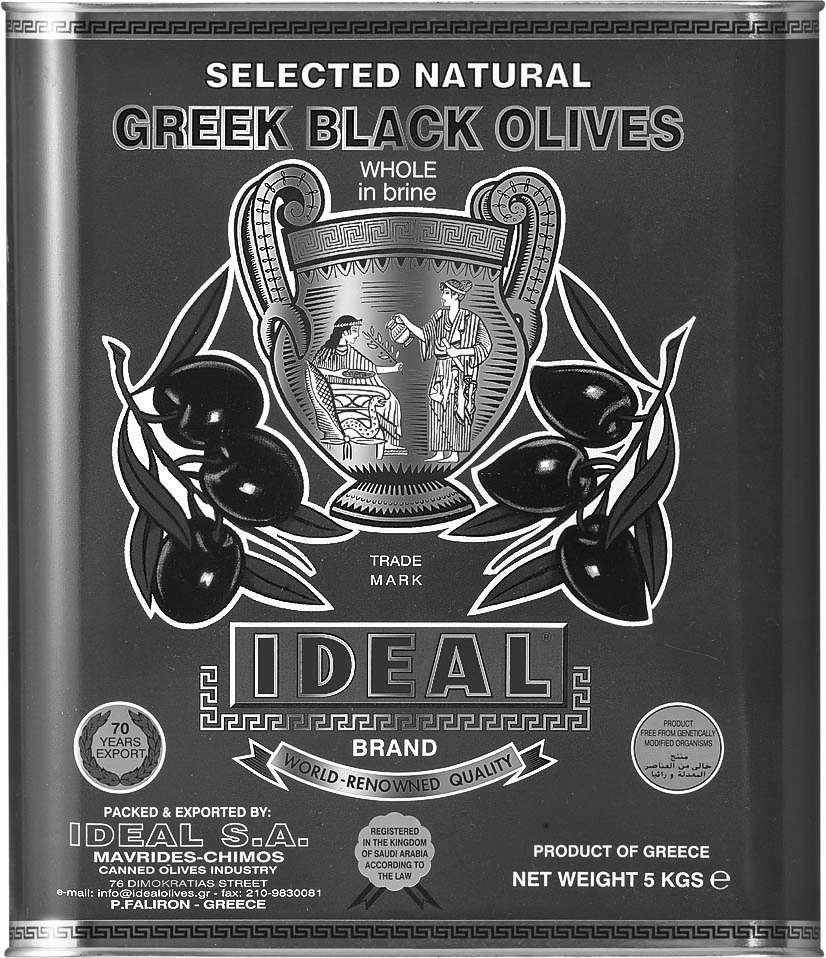 BLACK OR KALAMATA OLIVES IN TIN