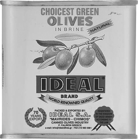 WHOLE GREEN OLIVES IN TIN