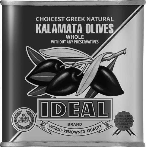 WHOLE KALAMATA OLIVES IN TIN